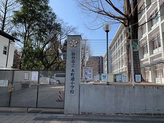 仙台木町通小学...