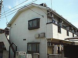 東京都小金井市本町6丁目の賃貸アパートの外観