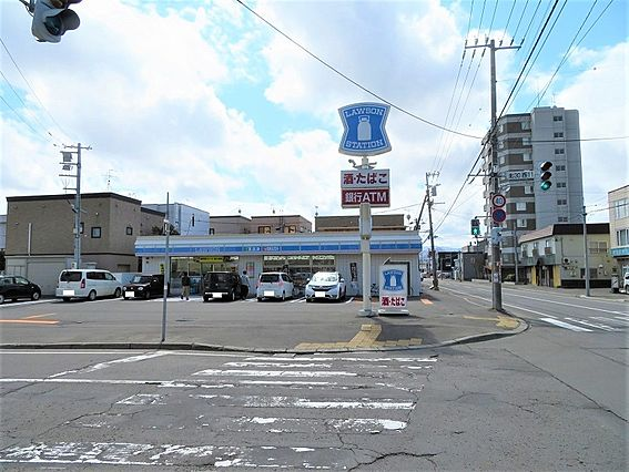 ローソン札幌北...