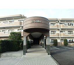 ル ピリエ[1階]の外観