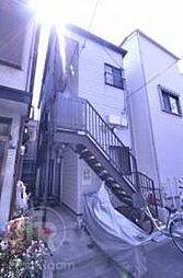 東京都品川区南大井1丁目の賃貸アパートの外観