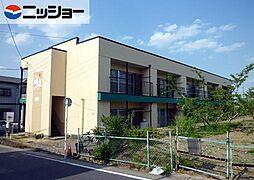 成田マンション[2階]の外観