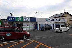 アーパスたか丘店(707m)