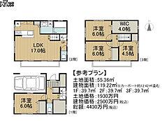建物プラン例(間取図) 西東京市新町1丁目