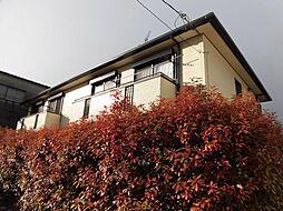 ラポール波須B[2階]の外観