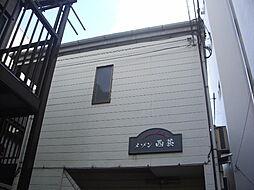 メゾン西荻[102号室]の外観