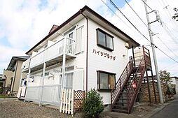 土浦駅 2.1万円
