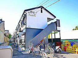 奈良県奈良市南新町の賃貸アパートの外観
