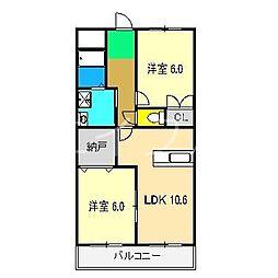 ルーナ マンション[2階]の間取り