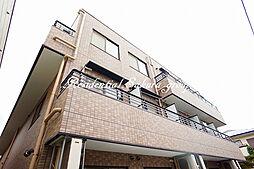 神奈川県茅ヶ崎市東海岸北3丁目の賃貸マンションの外観