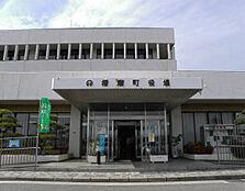 播磨町役場…約310m