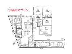 参考プランです。LDKと4部屋が目安になります