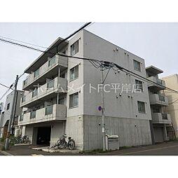 北海道札幌市豊平区美園三条2丁目の賃貸マンションの外観