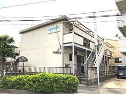 埼玉県川口市宮町の賃貸アパートの外観