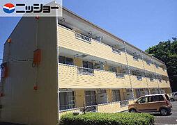 オレンジタウンB棟[2階]の外観