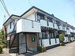 東京都立川市砂川町2丁目の賃貸アパートの外観