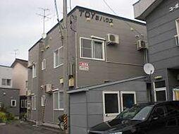 TOY'sハウス