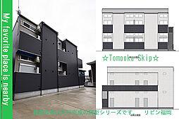 Apartment友丘(アパートメント)の外観
