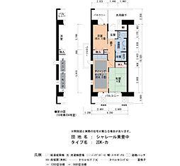 大阪モノレール本線 少路駅 徒歩20分の賃貸マンション 3階2DKの間取り