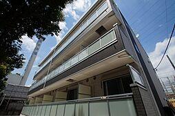 神奈川県横浜市鶴見区矢向3丁目の賃貸マンションの外観