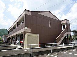 ロイヤルスクエアA[2階]の外観