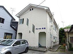 秋田駅 2.4万円