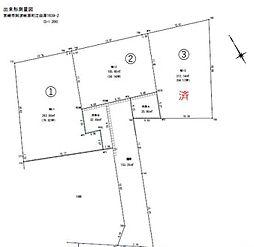 日豊本線 宮崎神宮駅 徒歩29分