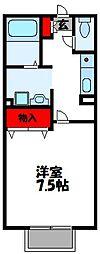 ワンズガーデンII[2階]の間取り