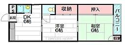 石井マンション[5階]の間取り