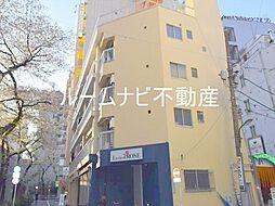 峰マンション[2階]の外観