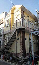 神奈川県横浜市南区永田東1丁目の賃貸アパートの外観