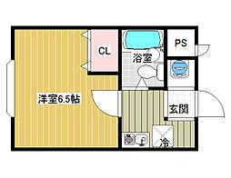 オレンジハウス3[3階]の間取り