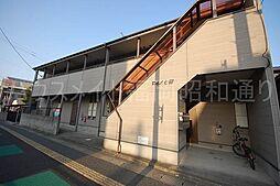 PAL七隈[1階]の外観