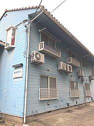 東京都世田谷区成城1丁目の賃貸アパートの外観