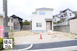西鈴蘭台駅 2,980万円