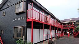 川奈駅 1.5万円