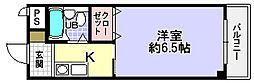 第3ミハマハイツ[3階]の間取り