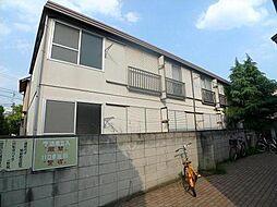東京都葛飾区青戸2丁目の賃貸アパートの外観