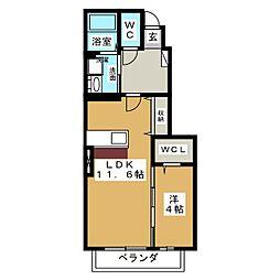 アスセーナつるぎ[1階]の間取り