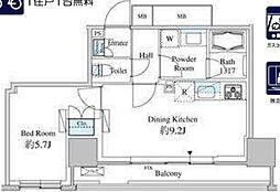 都営浅草線 泉岳寺駅 徒歩14分の賃貸マンション 26階1DKの間取り