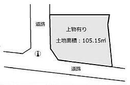 茨木市上野町 売土地