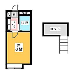コスモ21みやがみ[2階]の間取り