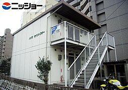 ハイツセイントフォー[2階]の外観