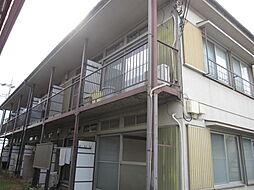 平塚荘[211号室]の外観