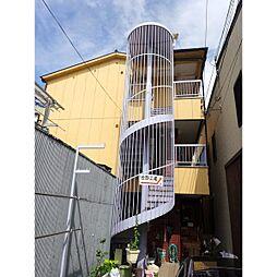 佐野マンション[3階]の外観