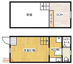 荒木駅 2.9万円