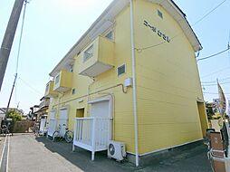 水戸駅 2.3万円