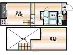 ハーモニーテラス井尻VI[205号室]の間取り