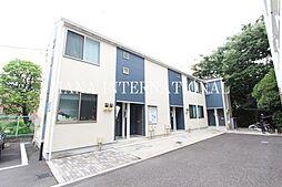 東京都調布市飛田給2丁目の賃貸アパートの外観