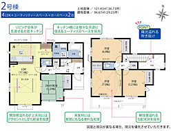 鳴海駅 3,940万円